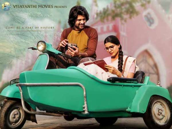 Keerthy Suresh Mahanati Movie First Day Collection
