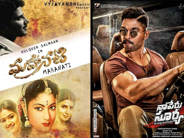 Mahanati Edging Towards Blockbuster While Naa Peru Surya Naa Illu India Fizzles At Box Office