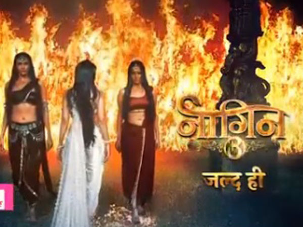 Surbhi Jyoti's Character Not Revealed In Promo