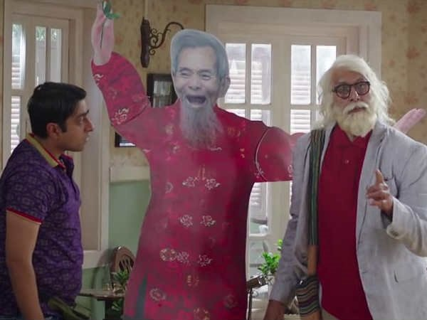 Not Out Movie Review: Amitabh Bachchan Rishi Kapoor Umesh Shukla