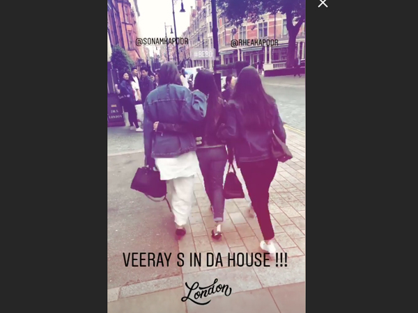 Veere's In The City