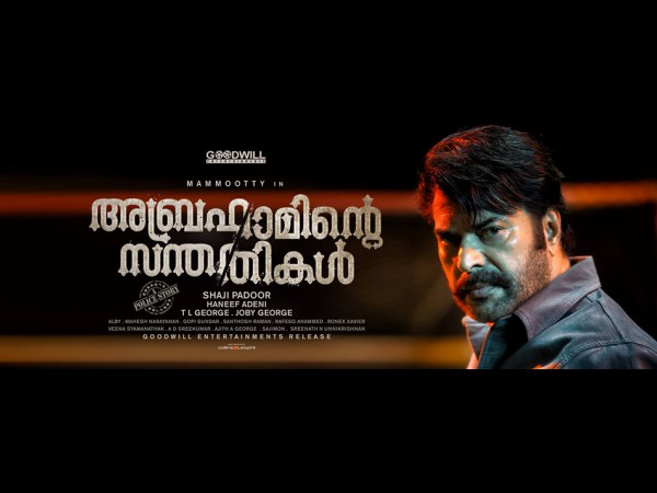 Abrahaminte Santhathikal's Collections So Far