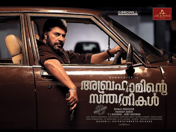 Abrahaminte Santhathikal Opening Weekend Collections