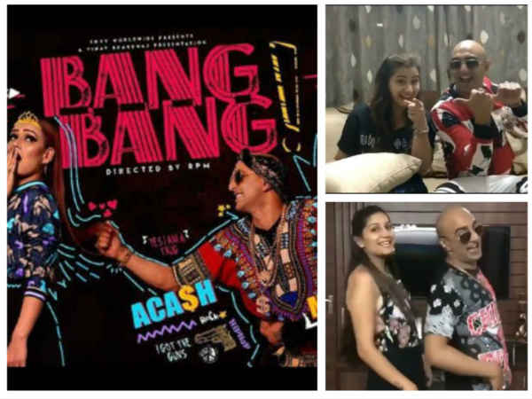 Shilpa Is The First To Watch 'Bang Bang'