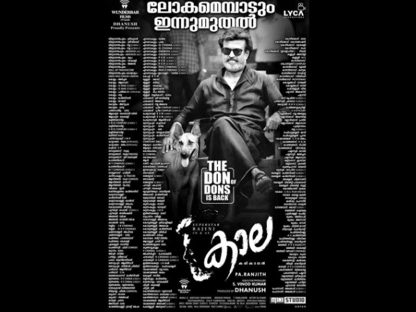 Big Release In Kerala