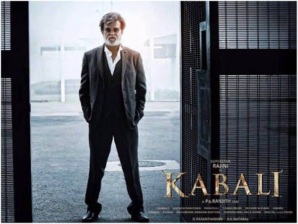 Kabali's First Day Collections