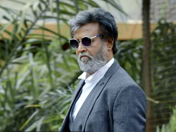 Kabali's Collections