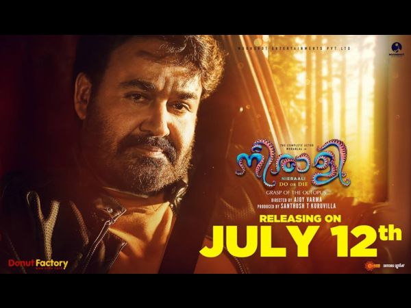 Mohanlal Starrer Neerali Has Been Postponed & The New Release Date Is Out!