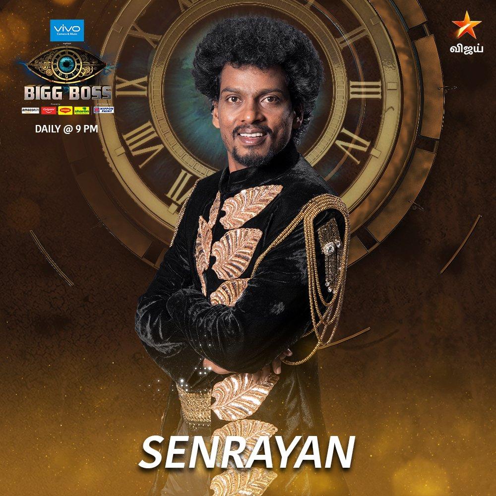 Bigg Boss Tamil Season 2: Meet The Contestants Of Kamal Haasan's