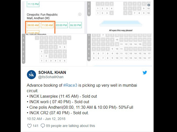 Sohail Khan Tweets – Sold Out