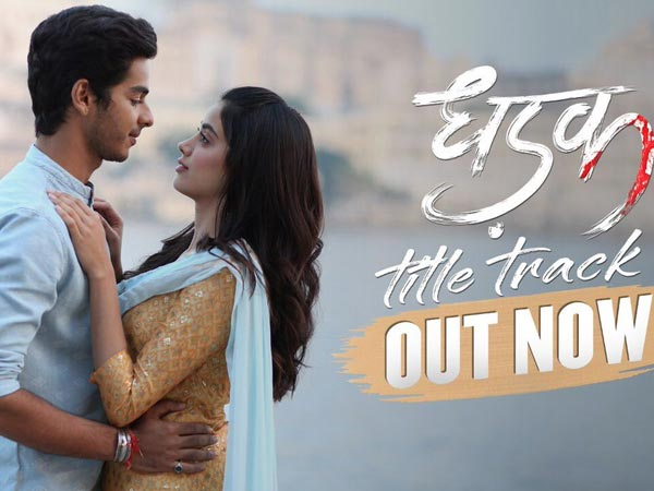 Jhanvi Kapoor & Ishaan Khatter's Dhadak Title Track Is Soothing To The Ears! Watch It Here