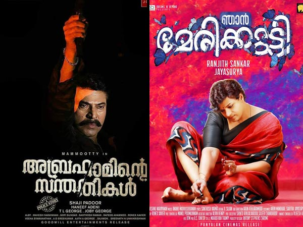 Abrahaminte Santhathikal VS Njan Marykutty: The Mammootty Starrer Is Leading The Race!