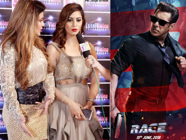 Post Race 3 Success, Rakhi Sawant & Arshi Khan Demand Rs 5 Crore From Salman Khan; Here's Why!