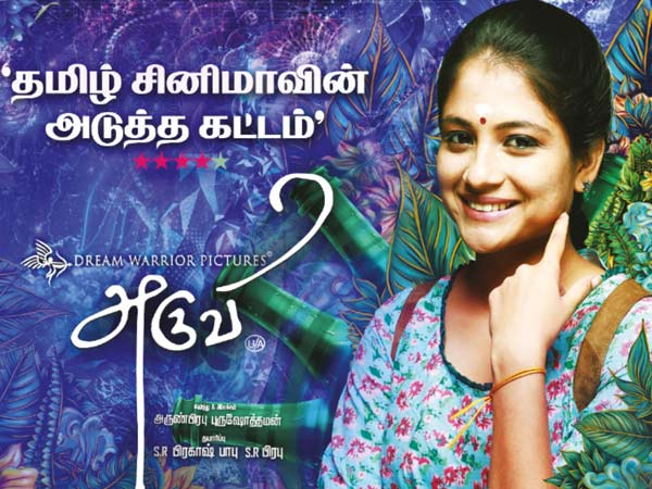 Best Film - Aruvi