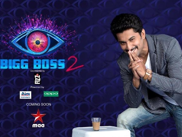 Bigg Boss Telugu Season 2: Contestants' Remuneration & Controversies