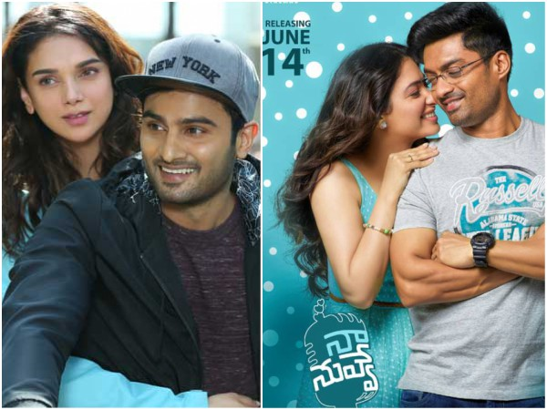 Sammohanam Gets Decent Collections While Naa Nuvve Tanks At The Box Office