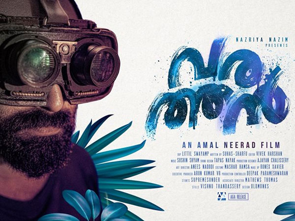 Fahadh Faasil-Amal Neerad Team's Upcoming Movie Has Been Titled as 'Varathan'!