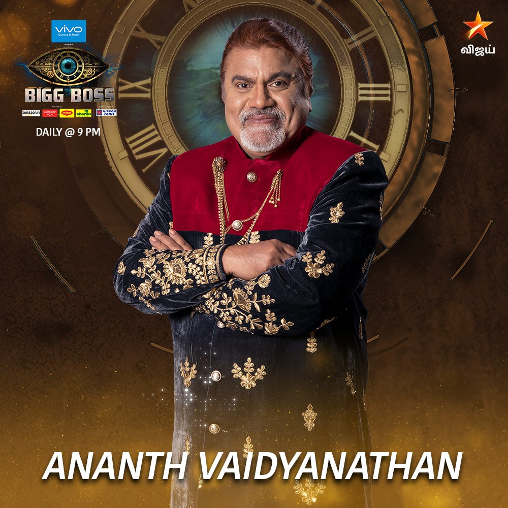 Ananth Gets Evicted
