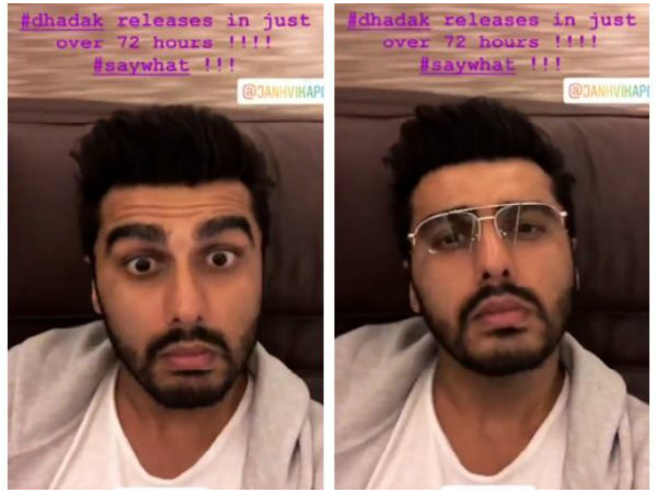 Arjun Kapoor Is Counting Hours For Janhvi Kapoor's Dhadak Release! View Picture