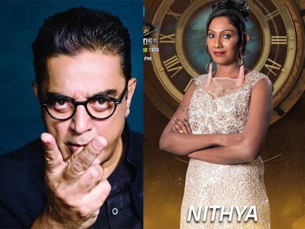 Bigg Boss Tamil Season 2 Weekend Recap: Nithya Gets Eliminated From Kamal Haasan's Show
