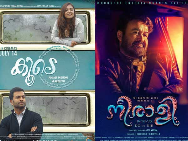 Box Office Chart (July 09-15): Neerali & Koode Take Over The Top Spots!