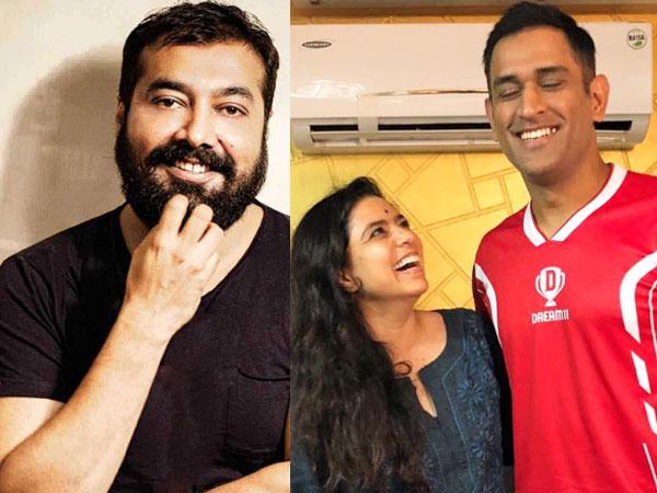 Anurag Kashyap's Reaction To MS Dhoni Saying He Loved Sacred
