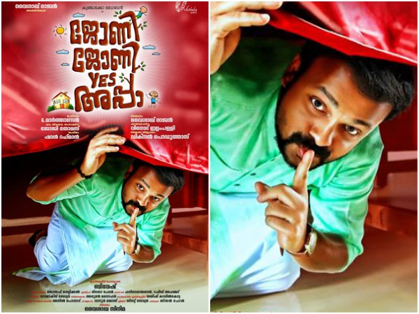 Kunchacko Boban's Johny Johny Yes Appa: Two Actresses Join The Cast!
