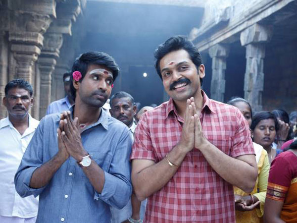 Kadaikutty Singam Chennai Box Office Collections Day 5: Karthi's Film Continues To Rule!