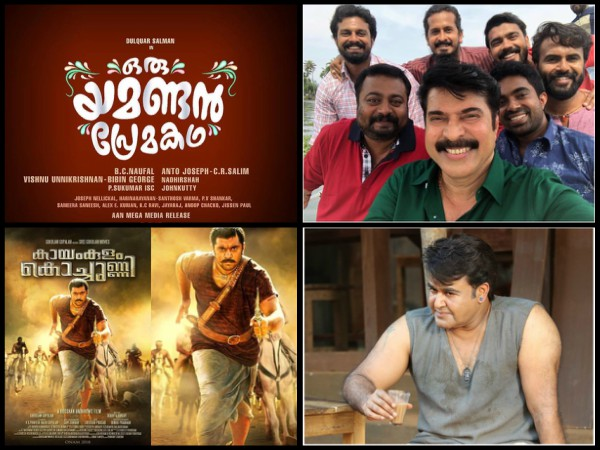 Much-awaited Malayalam Movies To Watch Out For In The Second Half Of 2018!