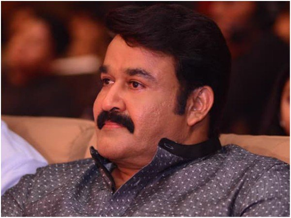 When Mohanlal Watched The FIFA World Cup 2018 Finals!