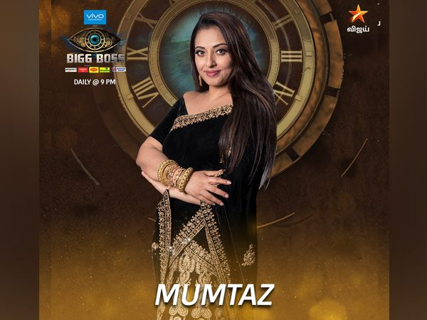 Is Ramya The New Mumtaz?