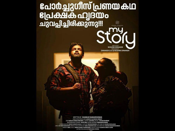 All Kerala Collections