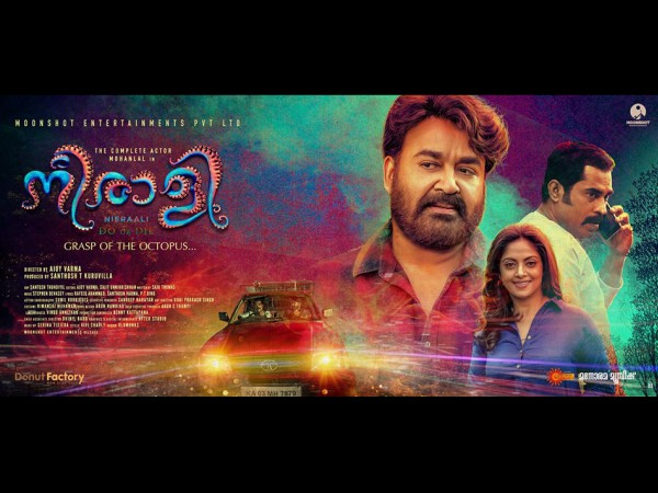 Neerali Box Office Collections Day 4: Mohanlal's Film Set To Become A Big Disappointment