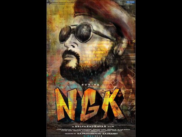 Will NGK Get Delayed?