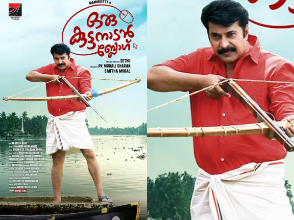 Mammootty's Oru Kuttanadan Blog: The First Look Poster Is Out!