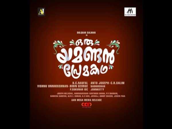 Next Project In Malayalam