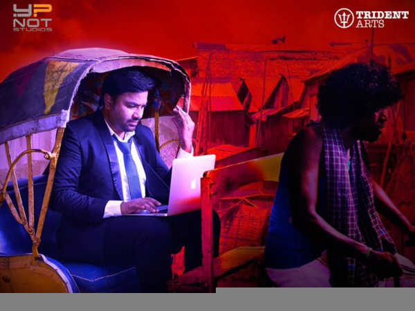 Tamizh Padam 2 Twitter Review: LIVE Updates On The Much Awaited Movie!