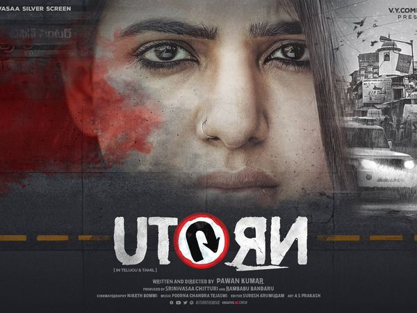 U Turn First Look: Samantha Akkineni's Intense New Avatar Is A Treat For Her Fans