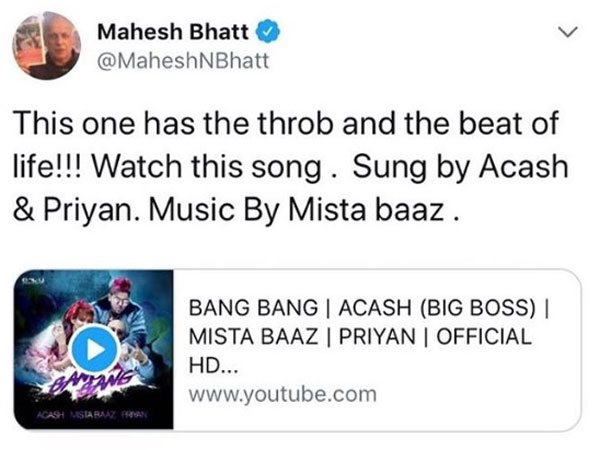 Mahesh Bhatt Shares Akash's Video Link