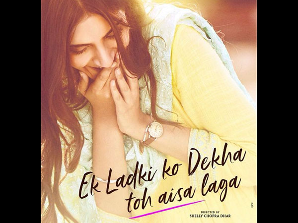 Ek Ladki Ko Dekha Toh Aisa Laga To Release On 1st February, 2019!