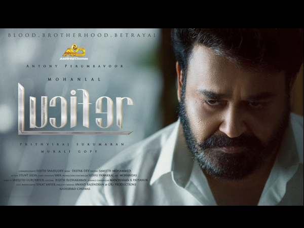 Mohanlal's Look From Lucifer Has Been Revealed & The First Look Poster Garners Big Appreciations!