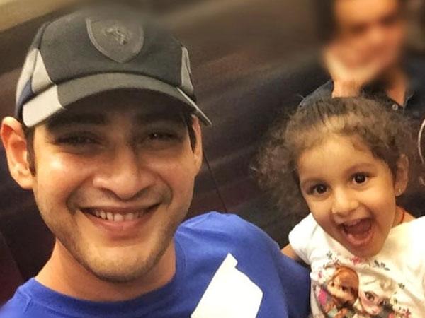 Mahesh Babu Wishes Daughter Sitara On Her Birthday In The Sweetest Way Possible!