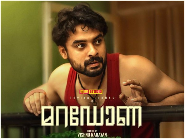 maradona movie review a neatly packaged movie that offers