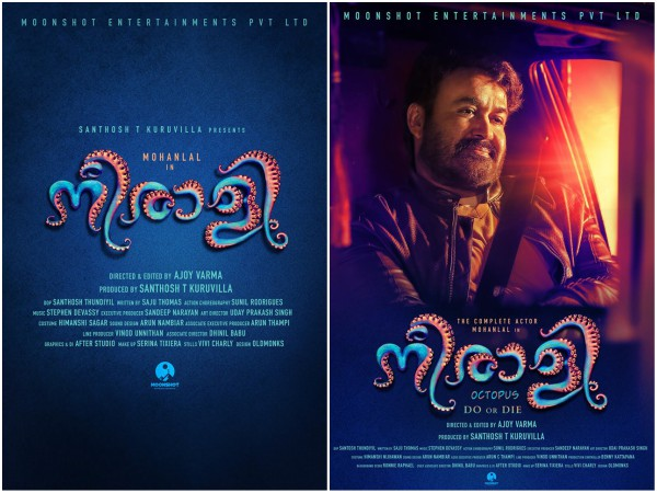 Neerali Is An Important Release For Mohanlal