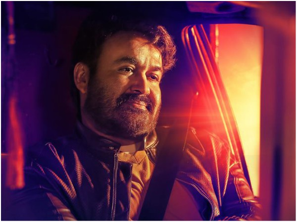 Neerali Box Office Prediction: A Strong Opening On The Cards For This Mohanlal Starrer?