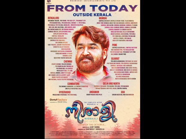 All India Release Of Neerali