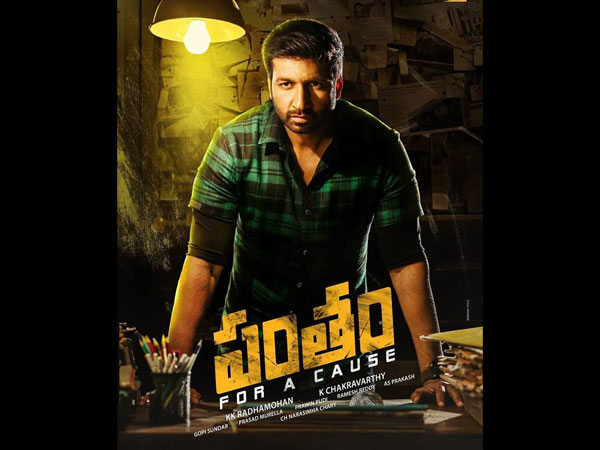 Pantham Review: Gopi Chand Gives A Stellar Performance In This Routine Mass Entertainer!