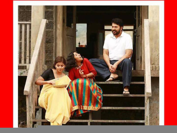 Mammootty's Peranbu: The Second Teaser Is Out & This One Too is A Heart-Touching One!
