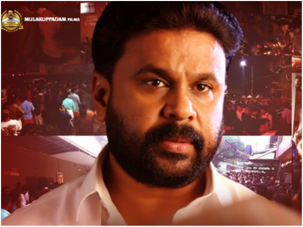 Dileep's Ramleela Was Not Affected By Public Outrage