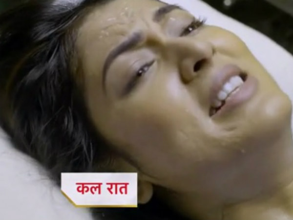 Roshni In Critical Condition